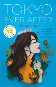 The cover for Tokyo Ever After by Emiko Jean